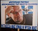 FB_IMG_1597222069852.jpg