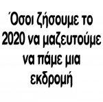 FB_IMG_1599682276924.jpg