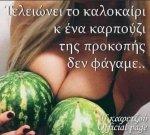 FB_IMG_1600688802728.jpg