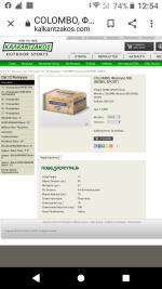 Screenshot_20201119-125414.png