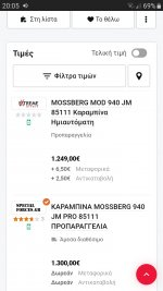 Screenshot_20201221-200553_Chrome.jpg