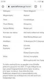 Screenshot_20201221-205849_Chrome.jpg