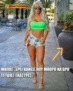 FB_IMG_1609331227895.jpg