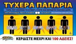 FB_IMG_1610140858068.jpg