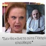 FB_IMG_1610211471416.jpg