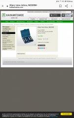 Screenshot_20210112-103424_Chrome.jpg