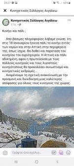 Screenshot_20210112-232711_Facebook.jpg