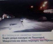 FB_IMG_1611076052759.jpg