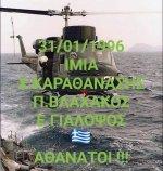 FB_IMG_1612040805330.jpg