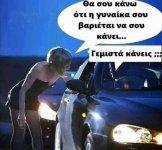 FB_IMG_1602092930193.jpg
