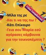 FB_IMG_1614715076143.jpg