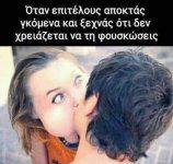 156815342_3974256452636409_266836814355715822_n.jpg