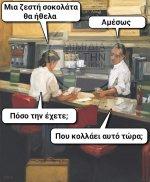 FB_IMG_1614801517260.jpg