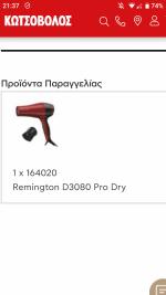 Screenshot_20210408-213734.png