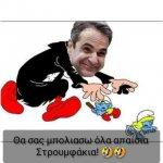 FB_IMG_1620304842742.jpg