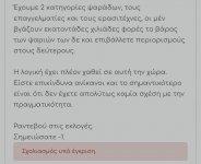 Screenshot_2021-05-25-00-16-45-837_org.mozilla.firefox~2.jpg