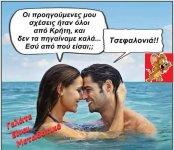 FB_IMG_1626595263219.jpg