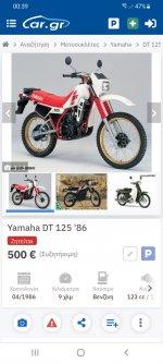 Screenshot_20210806-003905_Chrome.jpg