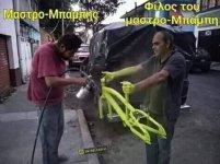 FB_IMG_1632407561857.jpg