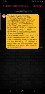 Screenshot_20211014-123037_Messages.jpg